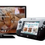 【Nintendo 生 Direct】Wii U『niconico』BGM制作をノイジークロークが担当、Foo氏も参加