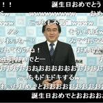 【Nintendo 生 Direct】岩田社長、53歳の誕生日を迎える ― ファンから弾幕で「おめでとう」