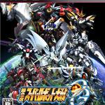 PS3初登場『第2次スパロボOG』1位、初動は20万本超え・・・週間売上ランキング(11月26日~12月2日)