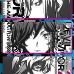 『デビルサバイバー2』TVアニメ化決定 ― 2013年4月放送開始