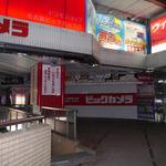 【Wii U発売】深夜0時過ぎ、名古屋ではまだ行列はなく