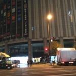 【Wii U発売】大阪のマルチメディア梅田をチェック、現時点では行列無し