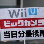 【Wii U発売】遂に発売を迎えたWii U 新宿でも数十人の行列ができる