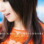 水樹奈々9thアルバム「ROCKBOUND NEIGHBORS」、『シャイニング・アーク』スペシャルコードの詳細判明