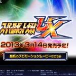 限定3DS LL同梱版も用意『スーパーロボット大戦UX』発売決定 ― 「デモンベイン」や「劇場版ガンダムOO」初参戦