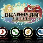 iOS版『シアトリズム ファイナルファンタジー』配信開始 ― 楽曲&キャラクター多数追加、自作も可能