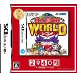『桃太郎電鉄WORLD』がベストセレクションになって再登場