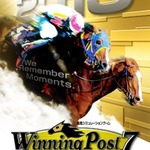 コーエーテクモ、競馬シミュレーション最新作『Winning Post 7 2013』3機種で来春発売