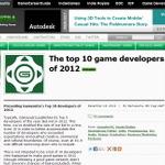 米ゲーム業界誌が選ぶ2012年のトップ10デベロッパー・・・日本企業の名前も