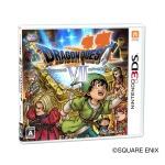 3DS版『ドラゴンクエストVII』パッケージデザイン決定、新規描き下ろしイラストに注目