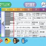 『テレビの友チャンネル Gガイド for Wii』サービス終了に