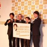 グリーとヤフー、オリンピック東京招致オフィシャルパートナーとして共同でプロモーション展開