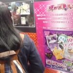 【ジャンプフェスタ2013】ポケモンカード新商品は女子向け?コンセプトパック「シャイニーコレクション」