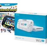 Wii Uベーシックセットに『Nintendo Land』を同梱して価格据え置きで提供・・・米Best Buy