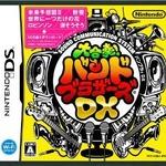 3DS版『大合奏!バンドブラザーズ』制作決定記念企画「大募集!ゲームミュージック」結果発表