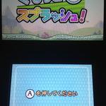 【ロコレポ】第13回 3DS本体を傾けて水を流そう!アイディア溢れるパズルアクション『ぐるっとスプラッシュ!』