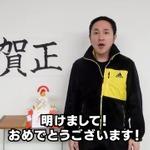 サイバーコネクトツー松山社長、新年の挨拶は動画で!オリジナル新作を3本制作中