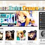 モブキャスト、オンラインゲーム開発のエンタークルーズを買収