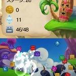 2013年1本目のDSiウェア『ブンブンスクエアズ』は連鎖が爽快な新感覚パズルゲーム
