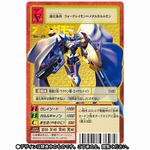バンダイ、「デジタルモンスターカードゲーム」デジモン15thアニバーサリーボックスを今春発売