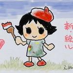 【Nらの伝説・35】『新 絵心教室』の無料レッスン!ニッキーに教わりクリボーを描いてみた