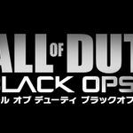 年間トップセラーは『コール オブ デューティ ブラックオプスII』 ― 2012年12月のNPDセールスデータ