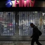 英国HMVが破産申請の準備へ