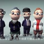 SCE、謎の新作の正体が判明!PS3/PS Vita『バイキングぽいぽい!!』2月7日配信