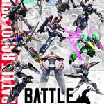 『バトルロボット魂』PVとOP映像が公開、「DX超合金魂」や「スーパーロボット超合金」参戦が判明
