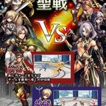 大乱闘シリーズ最新作『大進撃!!クリスタルクルセイド』、ジョブチェンジ&リアルタイムバトルに注目