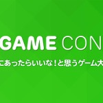 NHN Japan、スマホ向けゲームアプリを募集する「LINE GAME コンテスト」開始