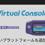 【Nintendo Direct】Wii Uバーチャルコンソール、今春からサービス開始 ― GBAも登場