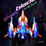 ドリームキャスト向け新作シューティング『The Ghost Blade』年内発売予定