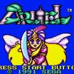 キャラデザは九月姫さん、ゲームギアのSLG『アーリエル クリスタル伝説』3DSVCに登場