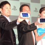 SCE、人気タイトルの中文ローカライズ ― PS3&PS Vita新色モデル発売を台湾で発表