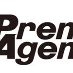 プレミアムエージェンシー、いわてデジタルコンテンツ関連産業育成プロジェクトに参画