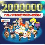 LINEの仮想空間アプリ『LINE Play』200万ユーザー突破