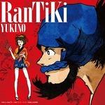 「幕末義人伝 浪漫」オープニングテーマ「RanTiKi」発売、喜多村英梨がCMナレーション