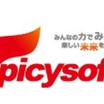 スパイシーソフト、ソーシャルゲーム事業をフィールズに譲渡