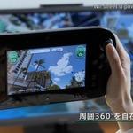 Wii U Gamepadで世界中を旅しよう!『Wii Street U powered by Google』配信開始