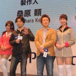 【台北国際ゲームショウ 2013】PSプラットフォームで拡大したい・・・『機動戦士ガンダム バトルオペレーション』記者発表で明らかになった今後の展開