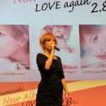 浜崎あゆみも大興奮!新アルバム「LOVE again」購入者と『LINE バブル』で対決