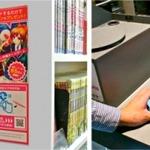サイバーエージェント、NFC搭載スマホを活用した「リアル・リワード広告」を開発 『ガールフレンド(仮)』で実証実験も開始