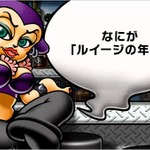 【Nintendo Direct】3DS版『大合奏!バンドブラザーズ』、配信楽曲を手作業で変換中