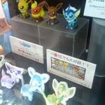 【JAEPO 2013】夏に登場『ポケモン』プライズ向け新アイテムをまとめてチェック ― I LOVE MARINEシリーズなどの画像