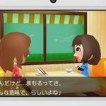 【Nintendo Direct】『トモダチコレクション 新生活』の発売日決定、すれちがい通信など3DSならではの遊びも