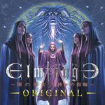 『エルミナージュ Original ~闇の巫女と神々の指輪~』ダウンロード版が2月28日より配信