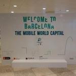 【MWC 2013】「Mobile World Congress 2013」いよいよ明日開幕!