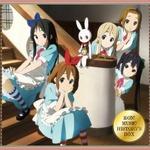 「けいおん!」音楽を一望「K-ON! MUSIC HISTORY'S BOX」CD12枚組で発売 ― ゲーム版の曲も収録