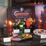 ドラキュラの館で振る舞われる『Castlevania –Lords of Shadow– 宿命の魔鏡』コラボメニューを一挙紹介